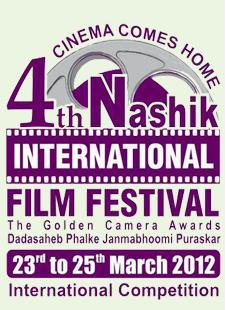 Nashik International Film Festival