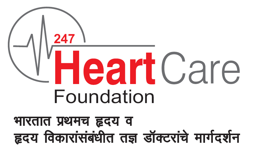 24/7 Heart Care in Nashik