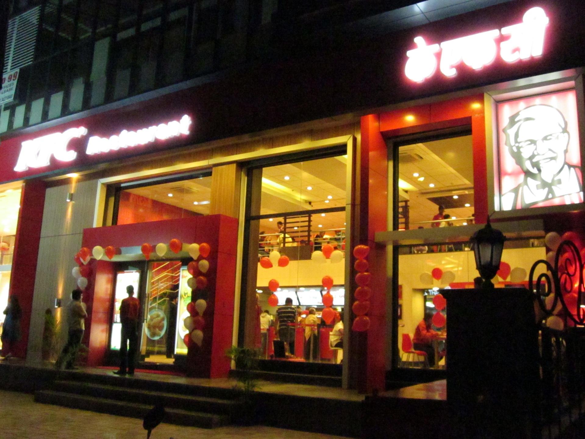 KFC nashik college road outlet