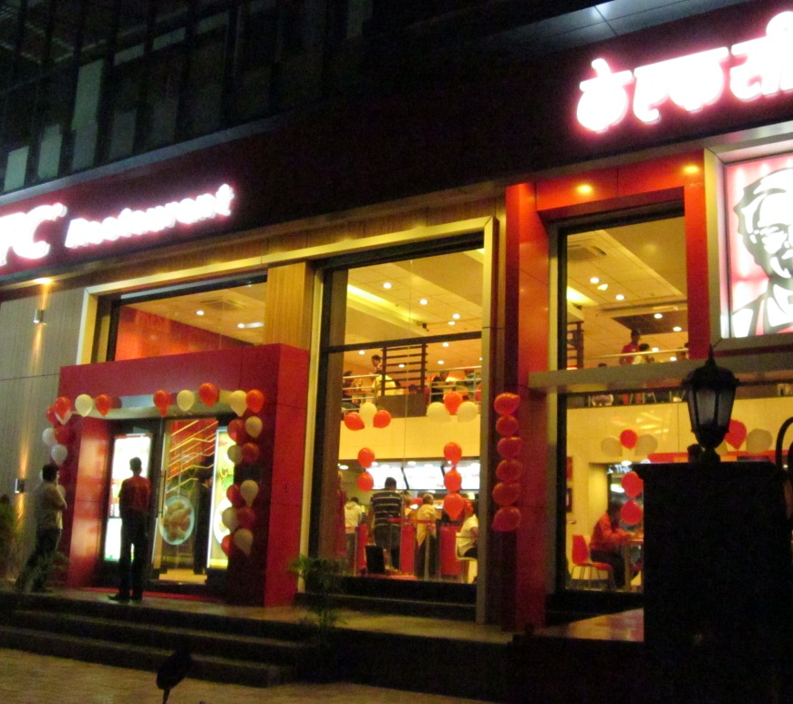 KFC nashik college road outlet