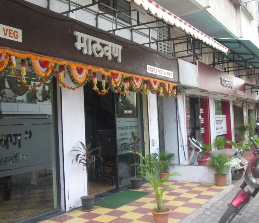 Malvan Restaurant Nashik