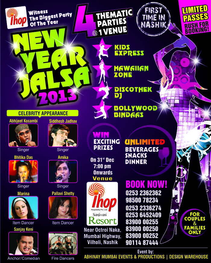 New Year Jalsa 2012 Ihop Sanjivani Resort Nashik