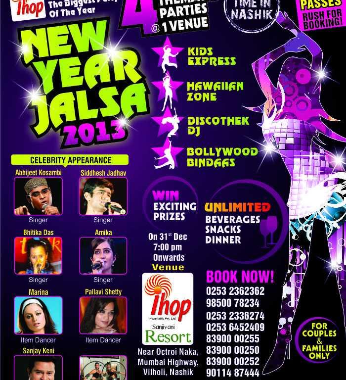 New Year Jalsa 2012 Ihop Sanjivani Resort Nashik