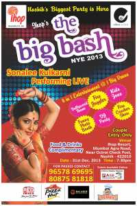 New year bash at Ihop Sanjivani Resort Nashik