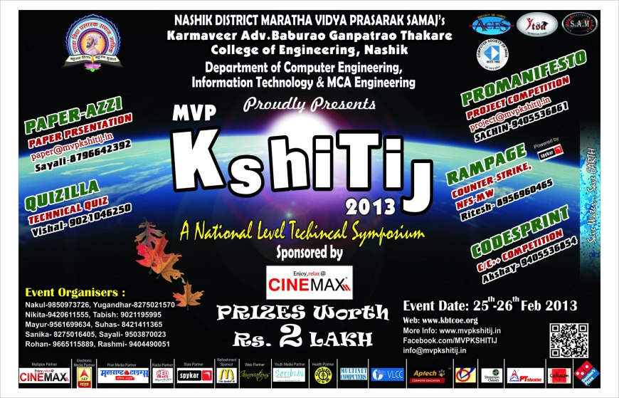 Kshitij 2013 National Level Technical Fest by KBTCOE Nashik