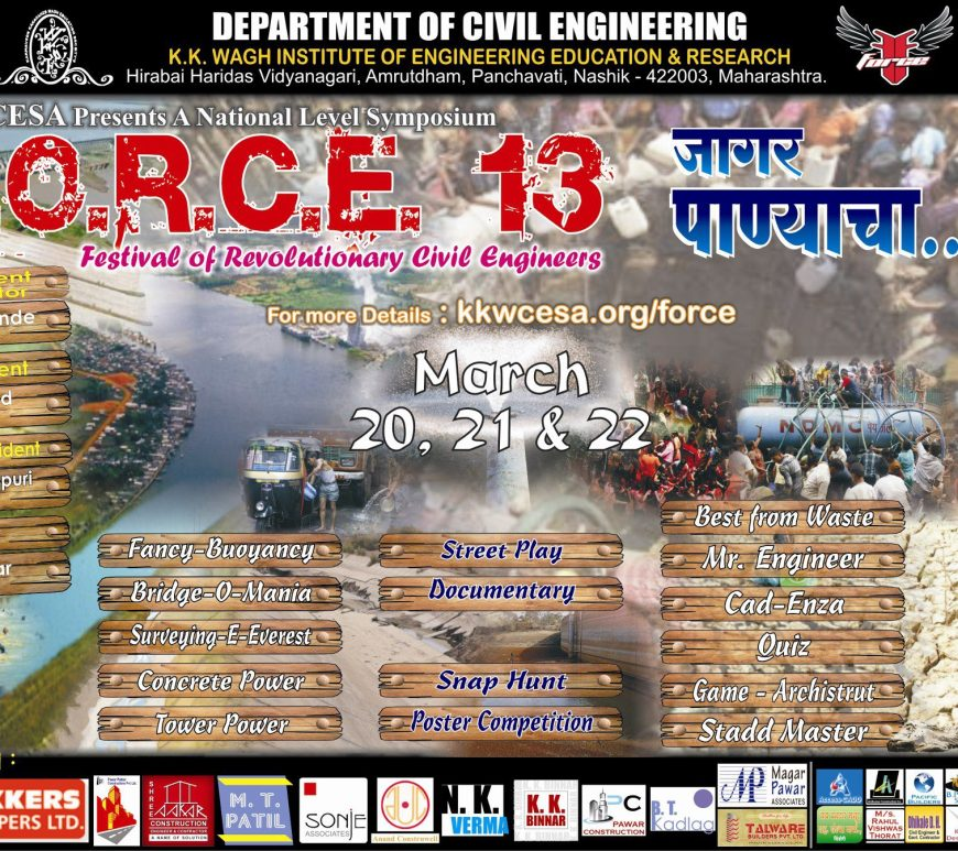 FORCE 2013 Nashik KKW Engineering College