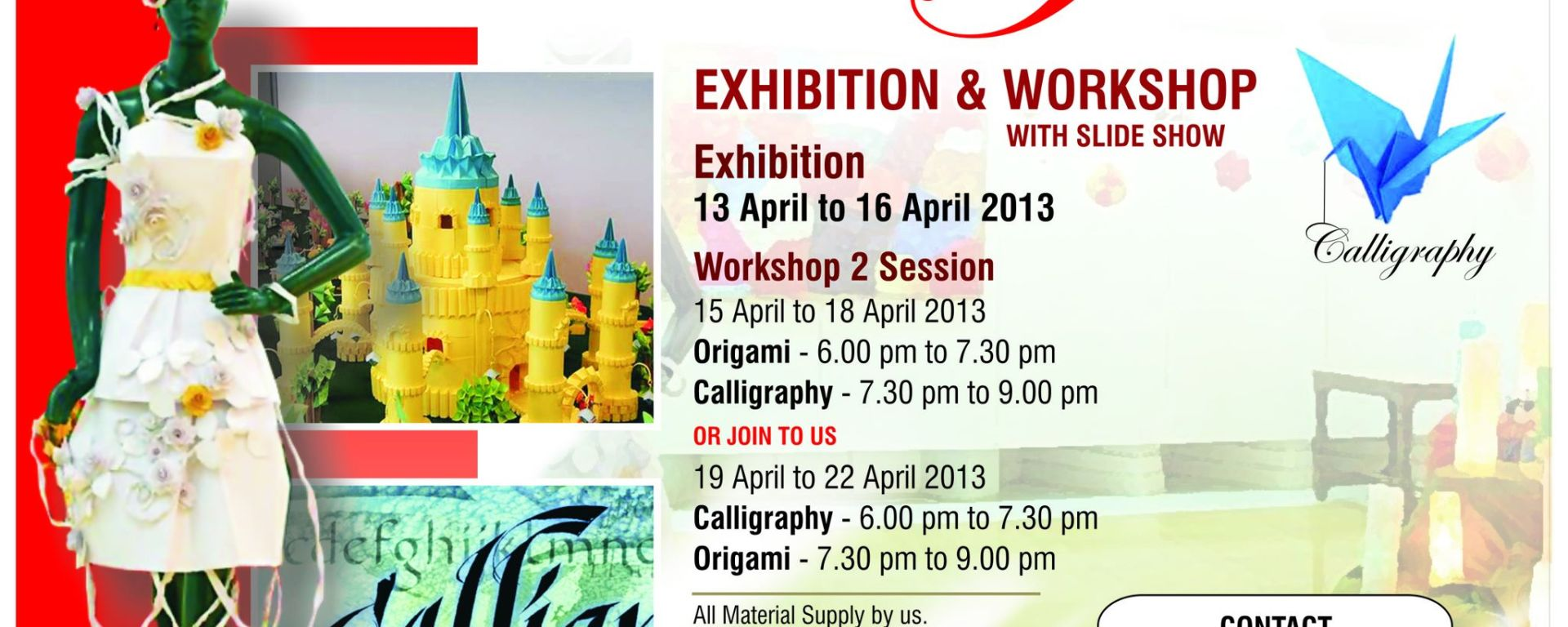Origami And Calligraphy Exhibition Nashik