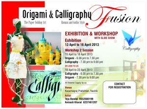 Origami And Calligraphy Exhibition Nashik