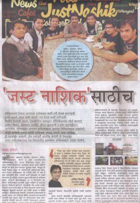Justnashik Featured in Maharashtra Time's Nashik Times Edtion