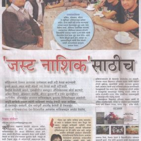 Justnashik Featured in Maharashtra Time's Nashik Times Edtion