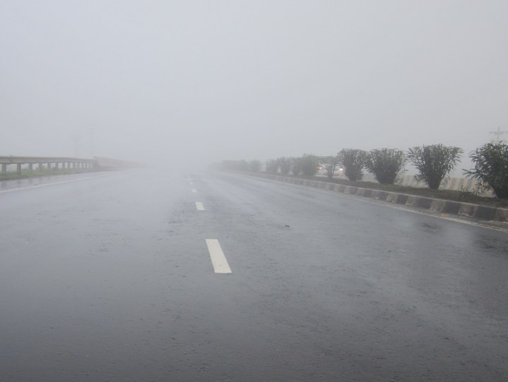 Nashik Mumbai Highway In Monsoon