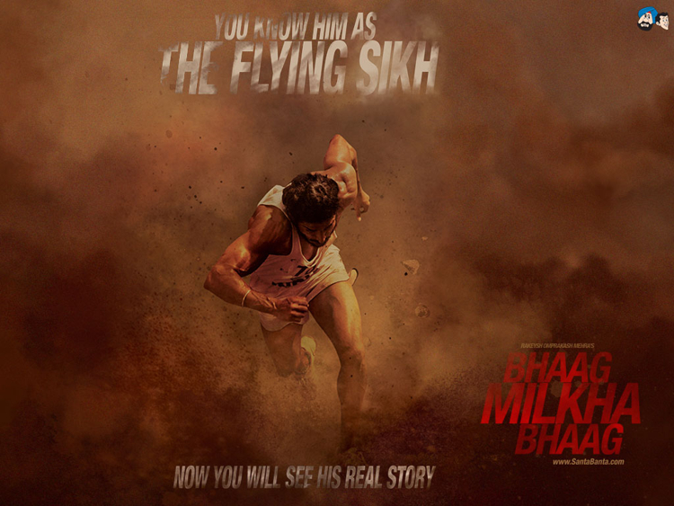 Just Nashik Movie Review Bhaag Milkha Bhaag