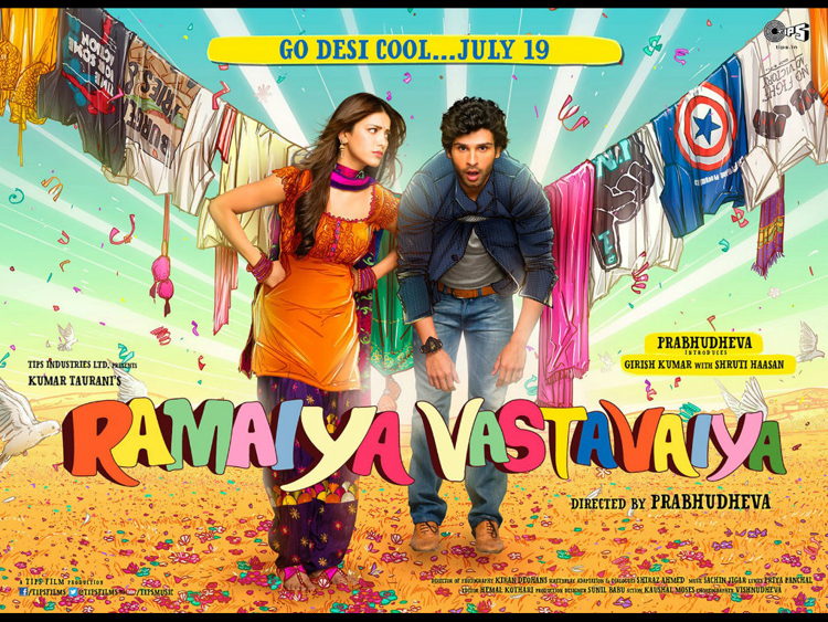 Ramaiya Vastavaiya Review Justnashik