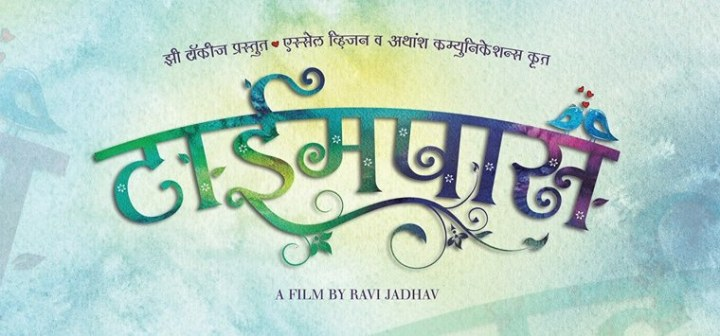 Timepass-Marathi-Movie-Review