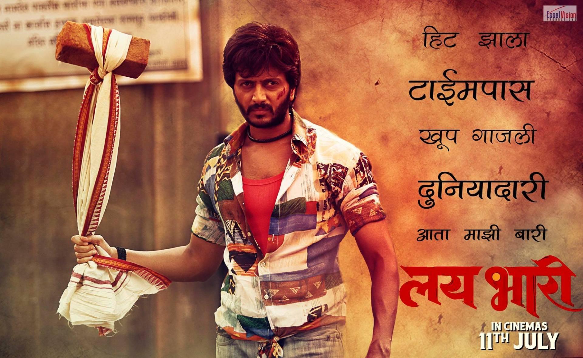 Lai-Bhaari-Movie-Review