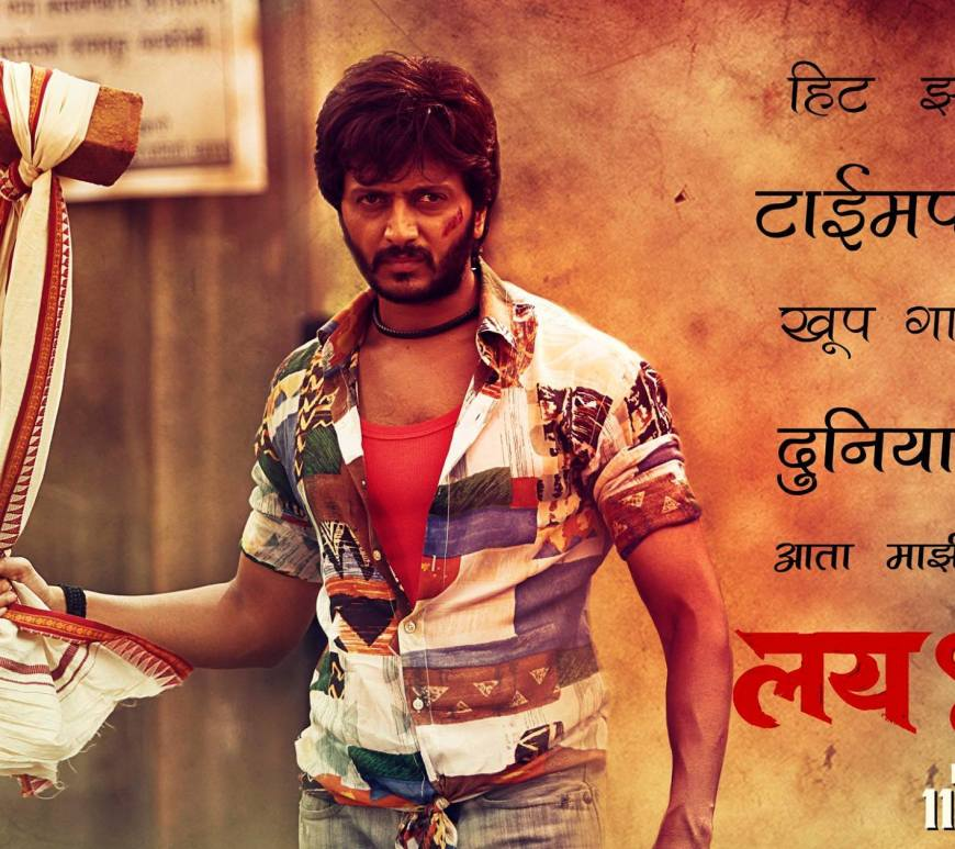 Lai-Bhaari-Movie-Review