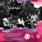 Agnya Cupid's Den Nashik