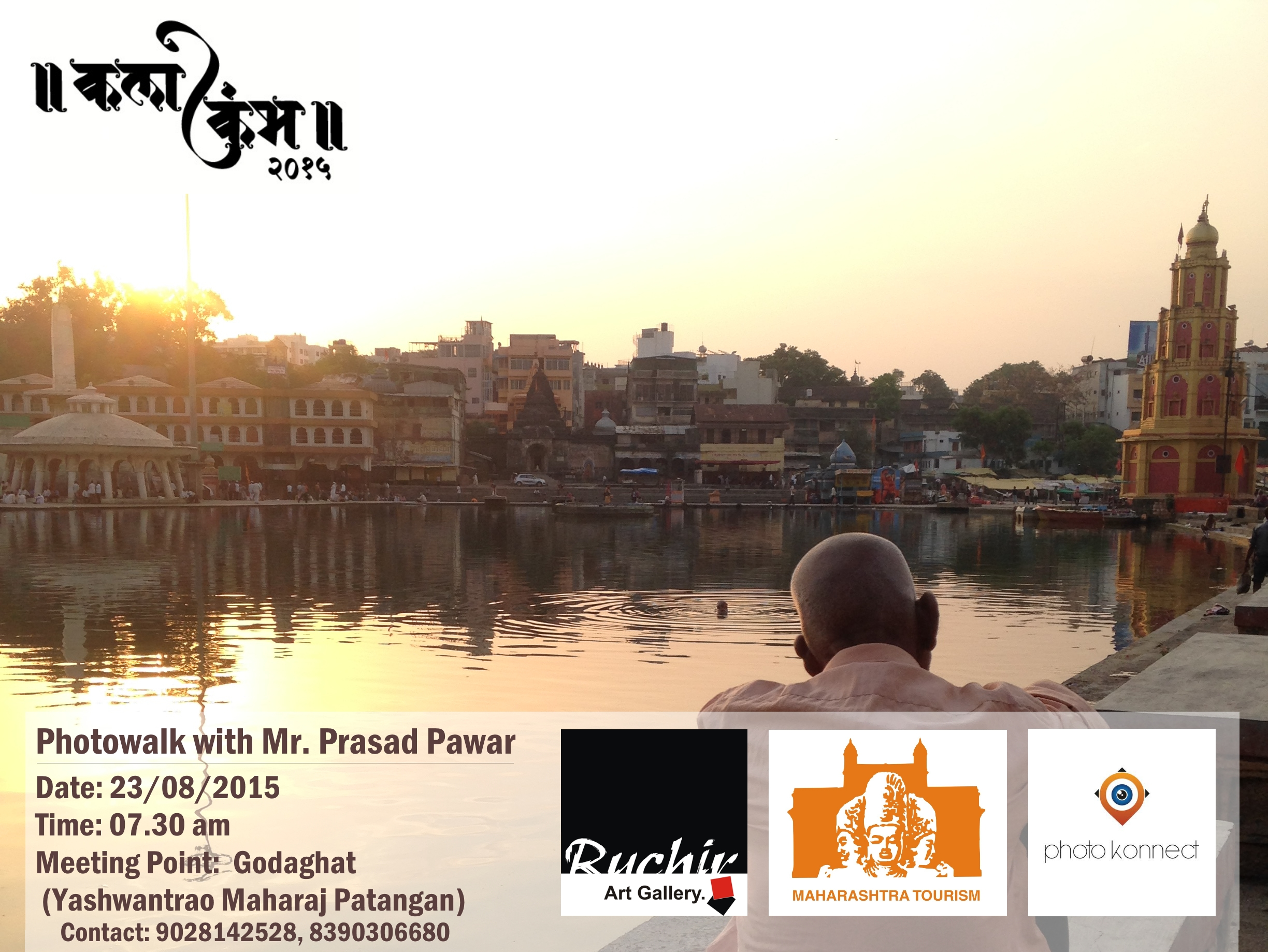 photowalk mr prasad pawar on godaghat nashik just nashik photowalk nashik kumbh mela
