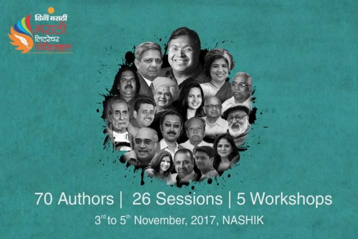 Marathi Literature Festival