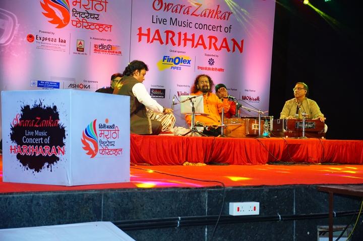 MLF Hariharan