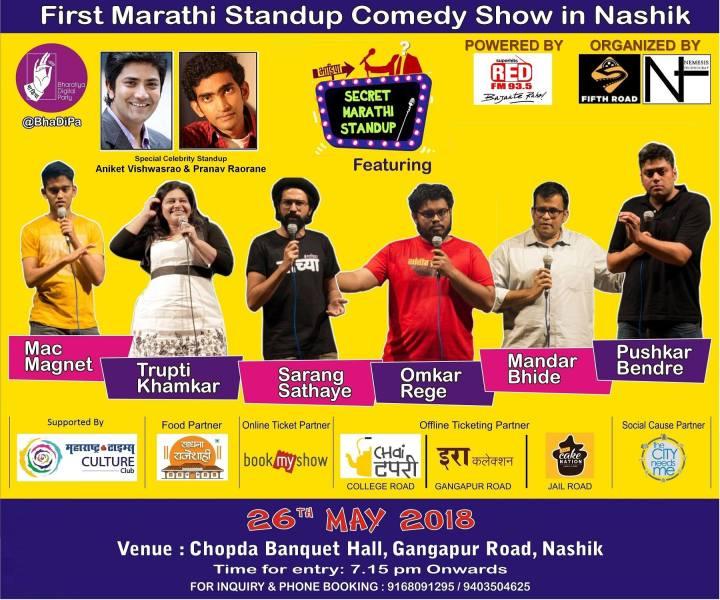 Bhartiya Digital Party in Nashik Standup Comedy