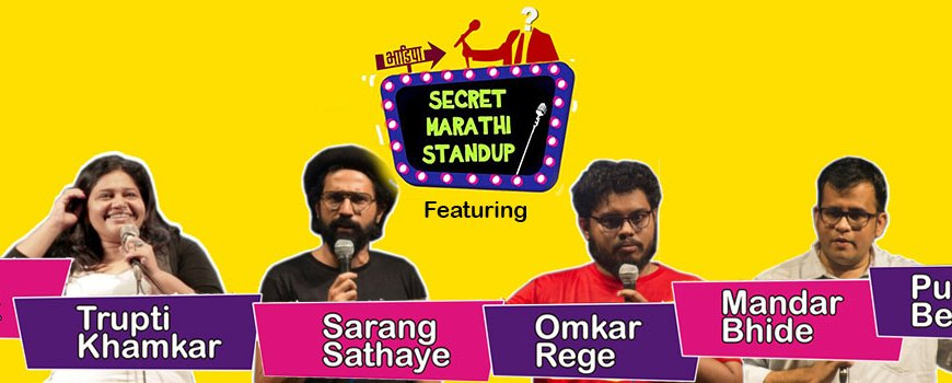 Bhartiya Digital Party in Nashik Standup Comedy