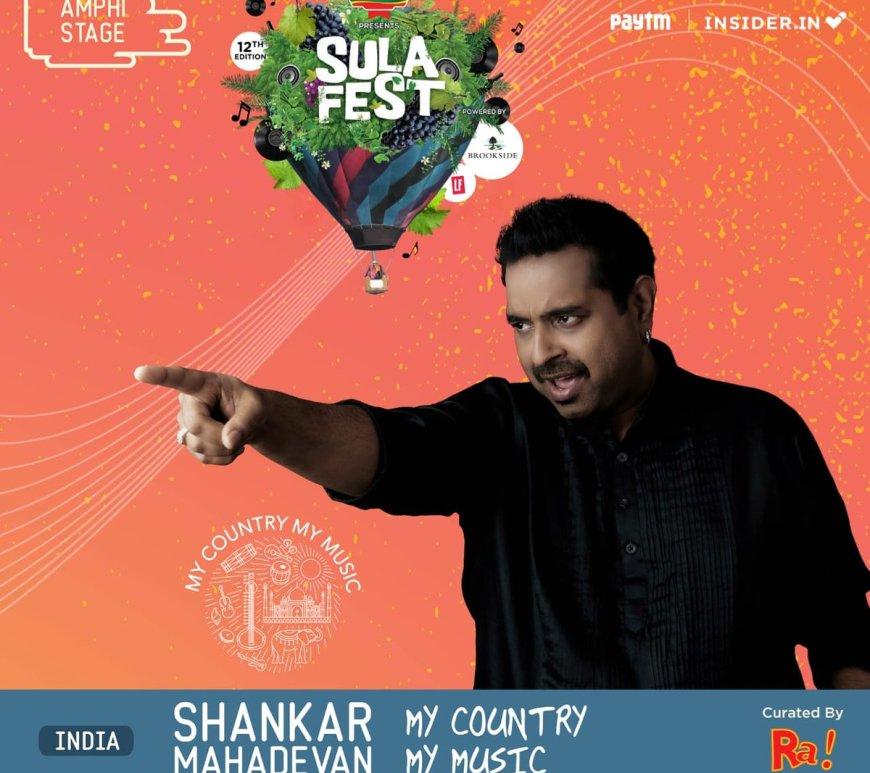 SulaFest Shankar Mahadevan Nashik